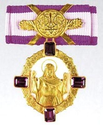 Order of Princess Olga - Image: Order of Olga 1st class