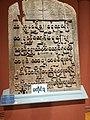 Orginal Archive of Kyung Lone U Gate of Mandalay Palace.jpg