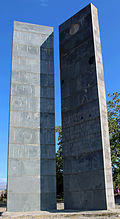 Oshakan tower, Armenian Alphabet and Eternity sign, VM.jpg