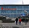 Ostseehalle (29969616947).jpg