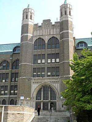School District of Philadelphia - Overbrook High School