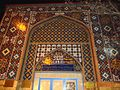 PERSIAN BLUE MOSQUE, MAIN ENTRANCE, YEREVAN, ARMENIA.jpg