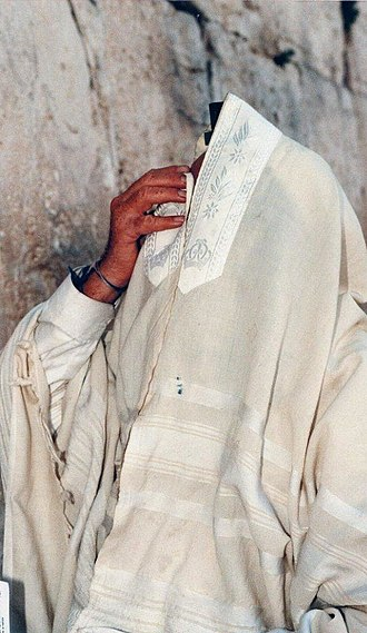 Tallit - Image: PRIESTLY BLESSING BIRCAT CHOHANIM AT THE WESTERN WALL HOL HAMOED SUCCOT derived