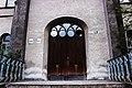 Pałac w Osieku wejście.JPG