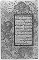 Page of Calligraphy from an Anthology of Poetry by Sa`di and Hafiz MET 138099.jpg
