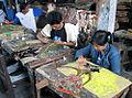 Painting Wayang Kulit Yogyakarta Indonesia.jpg