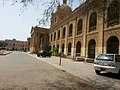 Pakistan government college.jpg