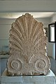 Palmette, Propylon, Sanctuary of Aphaia, Aegina, 500 BC, 176103.jpg