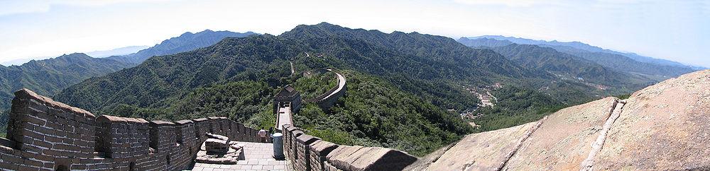 קטע מהחומה הגדולה של סין במוּטְייֵנְיוּ