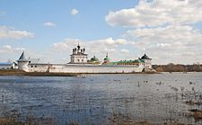 Panorama Belopesotsky Monastery.jpg