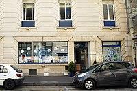 巴黎蓝带厨艺学校