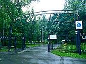 Park Dubki NN.JPG