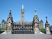Parliament Hill Front Entrance