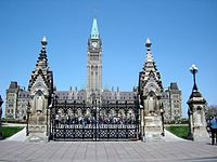 Parliament Hill Front Entrance.jpg