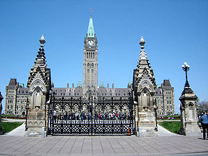 Queen's Gates - The main entrance of Parliament Hill, the Queen's Gates, erected in 1876