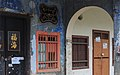 Penang Malaysia Entrance-to-old-houses-in-Georgetown-01.jpg