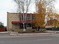 Pension Fund of Ukraine Balakliia Department.jpg