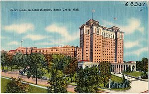 Hart-Dole-Inouye Federal Center - Postcard from hospital era