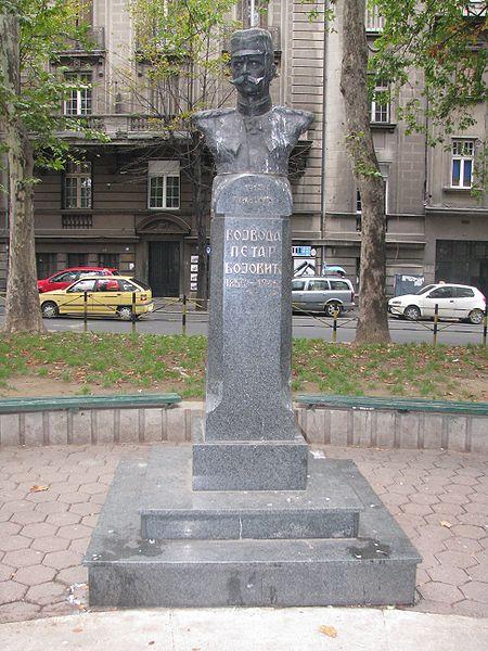 [Слика: 450px-Petar_Bojovi%C4%87_monument_%28Belgrade%29.jpg]