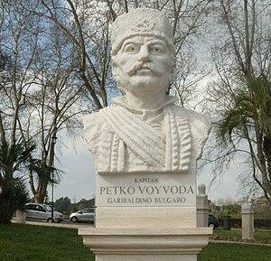 Petko Voyvoda - Petko Voyvoda's bust at the Janiculum, Rome, Italy