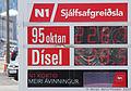 Petrol & diesel price should be cheaper (7519147150).jpg