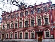 State Literature Museum