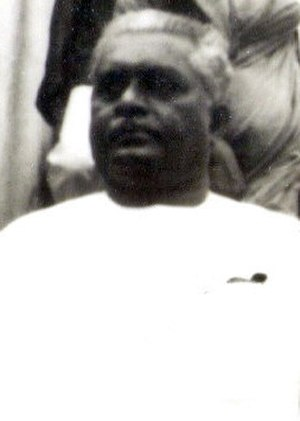 Ministry of Fisheries and Aquatic Resources Development - Image: Philip Gunawardana (1901 1972)