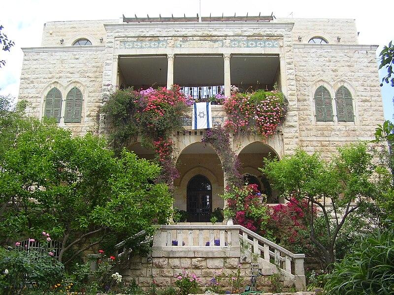 וילה הארון א- רשיד בירושלים