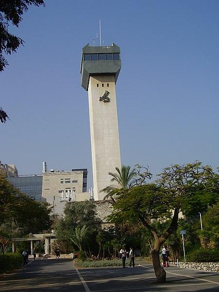 מגדל התצפית באוניברסיטת בר אילן