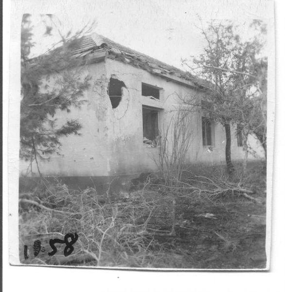 הפגזה 1958