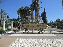 כיכר הכניסה לכפר הנוער מאיר שפיה