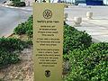 PikiWiki Israel 45842 Rotary square in Herzliya.JPG