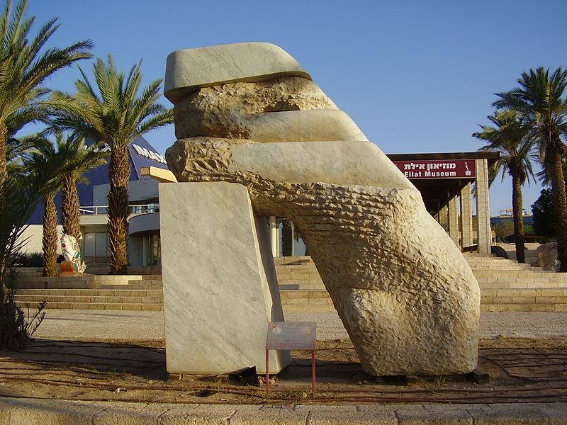 """הפסל """"ישראל"""" של יעל ארצי באילת"""