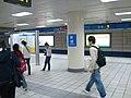 Platform 1, MRT Xinpu Station 20080318.jpg