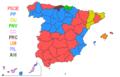 Política en las provincias y otras instituciones sub-autonómicas de España.png