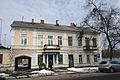 Poltava Shevchenka 70 SAM 8211 53-101-0623.JPG