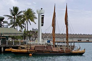 Outrigger canoe - Hawaiiloa, a double-hull sailing canoe built as a replica of Polynesian voyaging canoes.