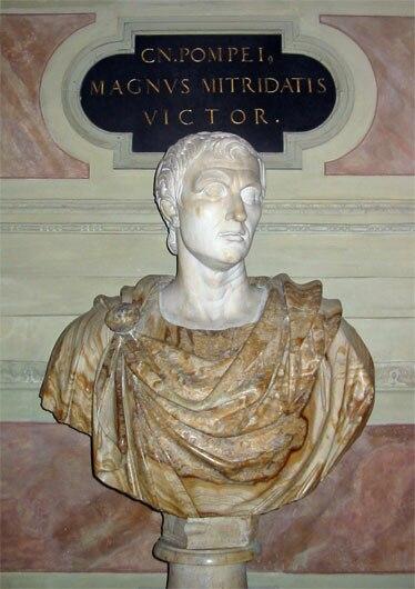 Pompei Magnus Antiquarium