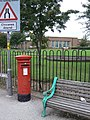 Post box NG9 627 - geograph.org.uk - 1479026.jpg