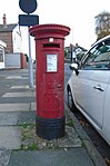 Post box on Belvidere Road, Wallasey.jpg