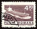 Posta Romana 1974 Ships 4.70.jpg