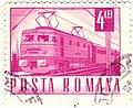 Posta Romania 4Lei Stamp.jpg