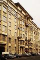 Povarskaya street 20.jpg