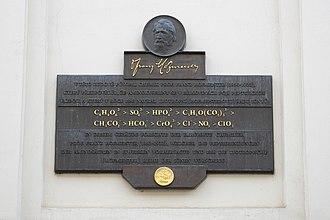 Hofmeister series - Memorial plaque to the Hofmeister series in Prague