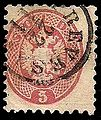 Prevesa Austrian 1 05 sld 1866.jpg
