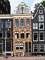 Prinsengracht 789.JPG