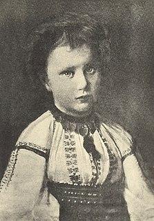 Romanian princess (1870–1874)