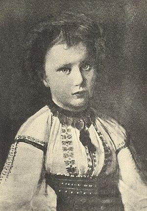 Princess Maria of Romania (1870–1874) - Image: Printesa Maria a Romaniei