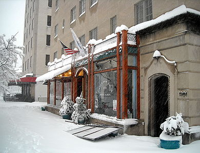 Property damage at Diego's Hair Salon - Blizzard of 2010.JPG
