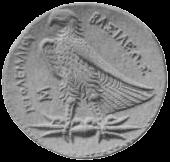 Đại bàng của Thần Zeus[1] Ai Cập thuộc Hy Lạp